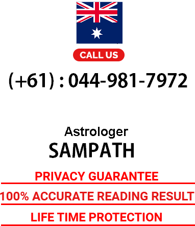 sampath in Melbourne