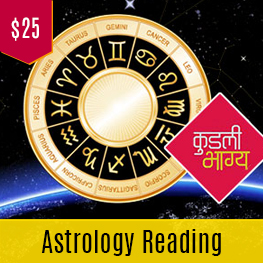 astrology reading in melbourne